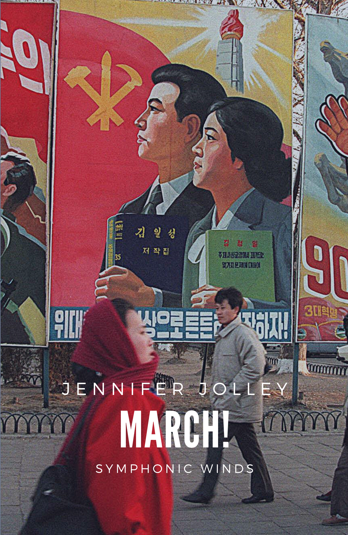 March! (Parts Rental Only) by Jennifer Jolley