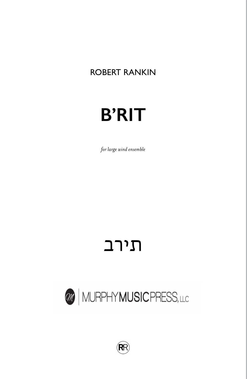 B'rit by Robert Rankin