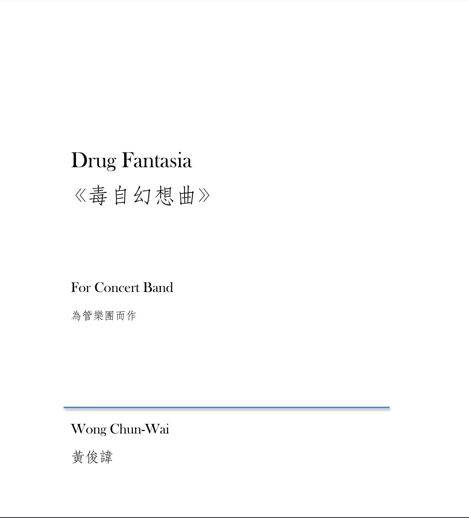 Drug Fantasia by Chun-Wai Wong