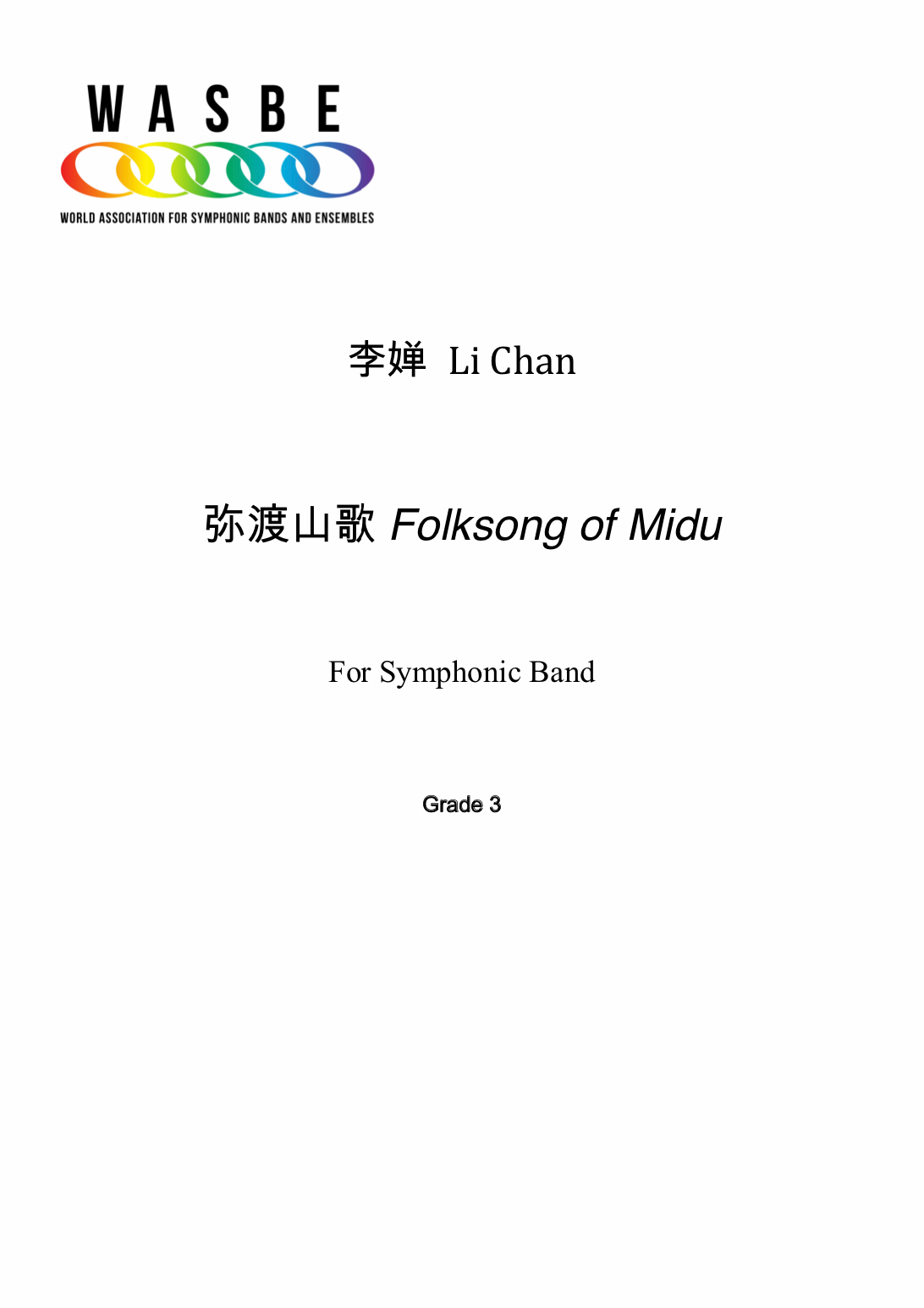Folksong Of Midu by Li Chan